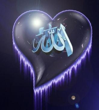 http://theheartopener.files.wordpress.com/2011/04/love-allah.jpg