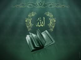 Allah-1