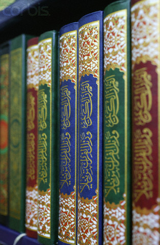 prophet mohammad essay Prophet muhammad the philosopher that i have chosen to do my essay on is a man that is believed to be the central figure in the emergence of islam he is the one that revolutionized the muslim culture by the name of muhammad (pbuh).