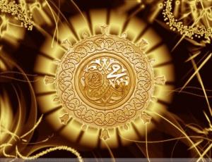 islamic-wallpaers-2012